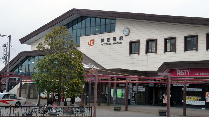 gotemba jr station